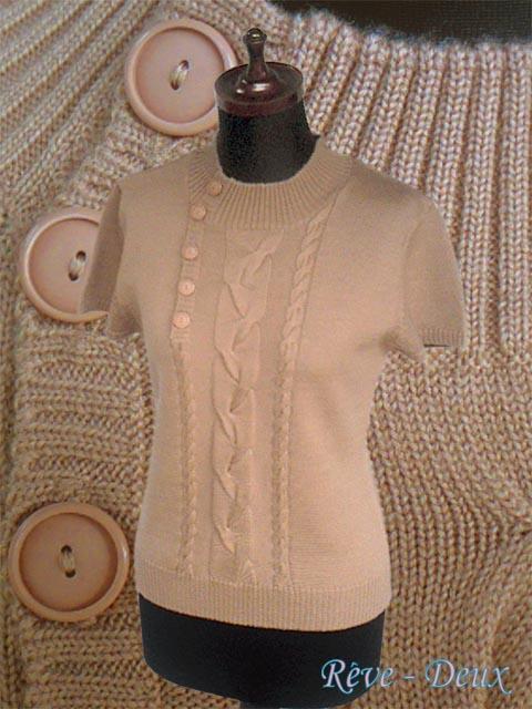 〈ウール100%〉 ケーブル編ボタン半袖セーター Camel